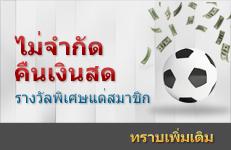 12bet, เชียร์บอล, แทงบอล, เว็บแทงบอล, พนันบอลออนไลน์, 12bet.com